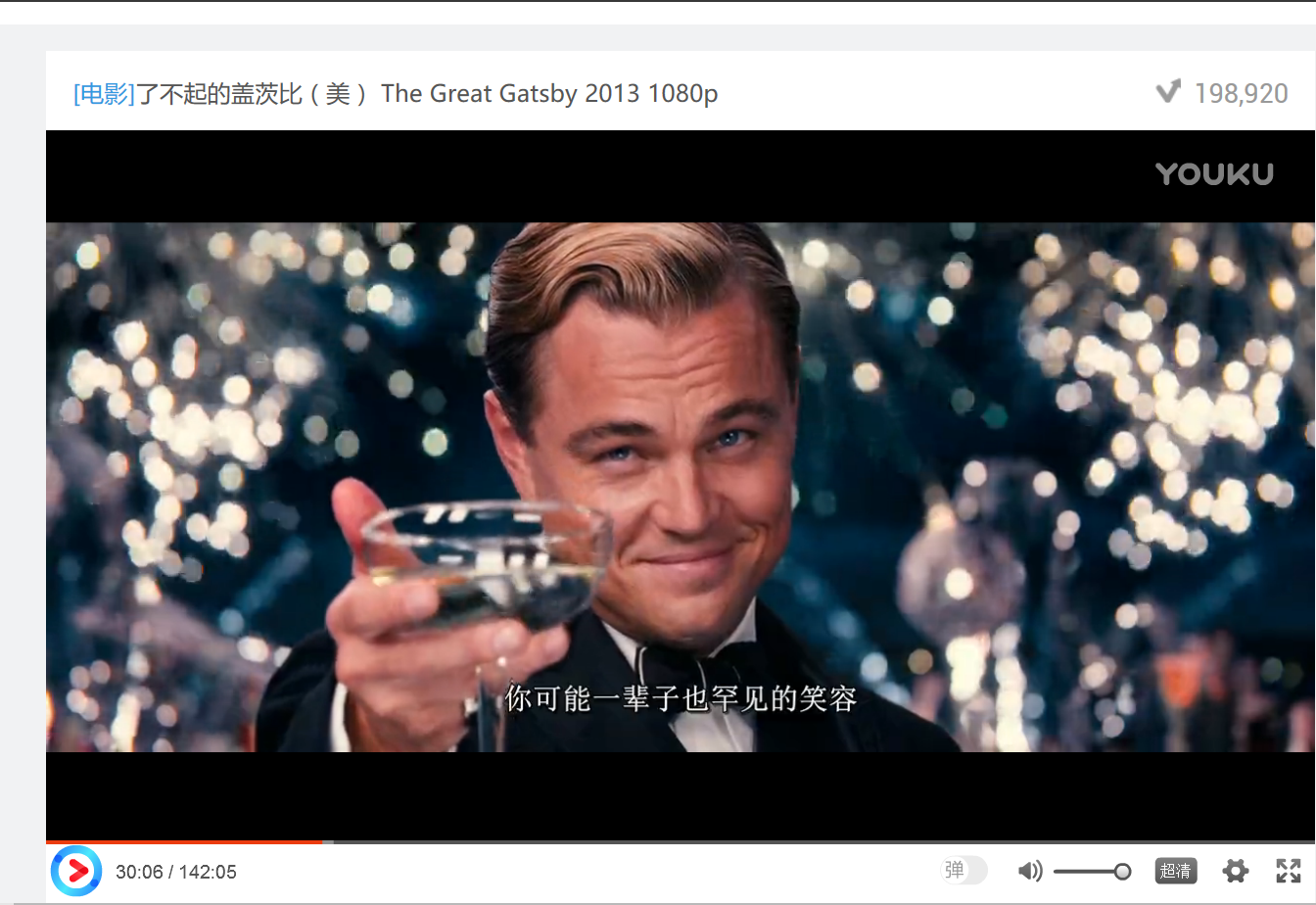 great gatsby movie vs book Read this full essay on the great gatsby book vs movie the great gatsby  movie vs book in his movie there were many details that remained loyal to the  book.