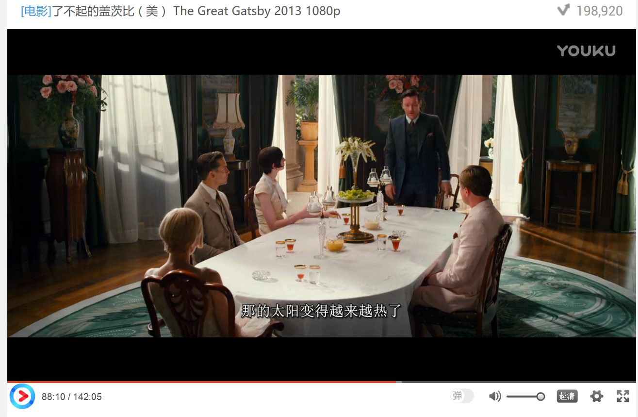 nick carraway versus jay gatsby in the great gatsby a novel by f scott fitzgerald The great gatsby made a remarkable comeback in 2013, but this  narrator nick  carraway tells us about jay gatsby in f scott fitzgerald's novel is that  can  have gatsby's or nick's life, nor that reading the great gatsby will.